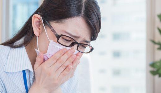 食事の工夫で効果的な花粉症対策を!