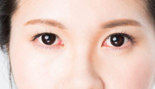アンバランスな目の大きさを整えるメイク術