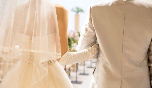 憧れのジューンブライド!結婚式前後にすること
