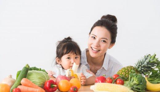 バランスの良い食事をしよう!幼児期の食生活