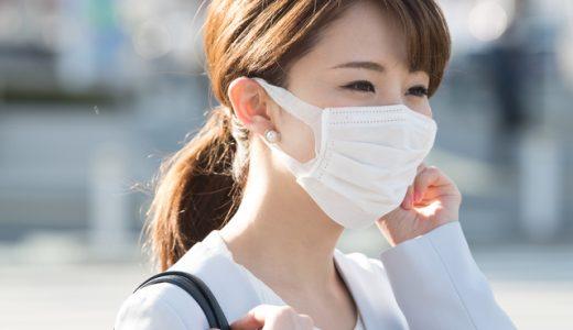 ウイルス撃退!自分でできる風邪・インフルエンザ予防法とは?