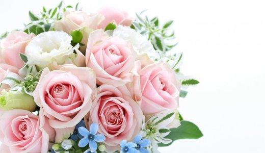 結婚祝いにピッタリなお花って?知っておきたいお花事情