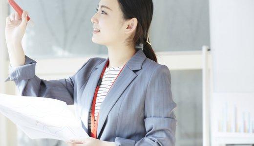 仕事ができる女の条件!習得しておきたいビジネスマナー資格とは?