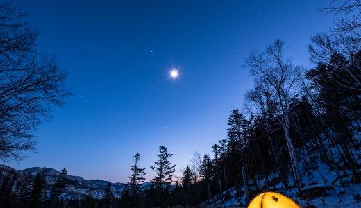 ★★冬こそおすすめ!冬キャンプの魅力とおすすめキャンプ場をご紹介★★