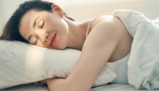 寝ている間も要注意!睡眠中の肩こり対策