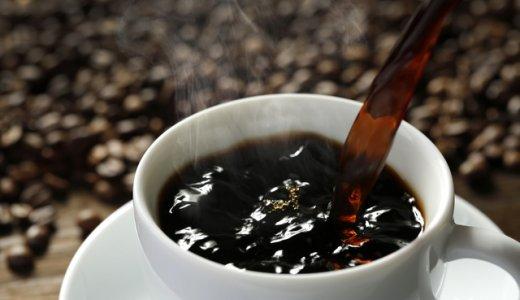 自宅で本格カフェ気分♪おうち時間で楽しむ美味しいコーヒーの淹れ方