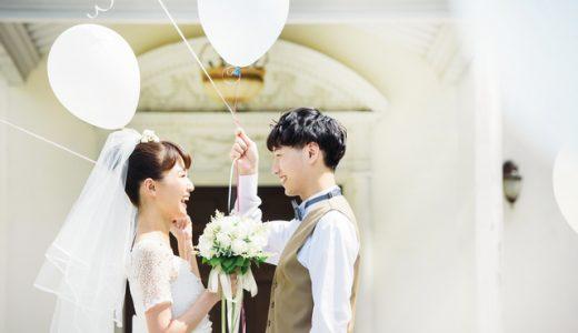 最大20万円がもらえる!?式場探しは結婚スタイルマガジンがおすすめ!